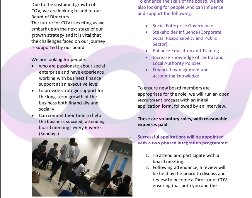 Would you like to join our Board of Directors?